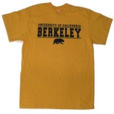 Short Sleeve T-Shirt Style #79 yellow